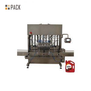 Автоматичне розливне обладнання для розливу рідких рідин 50 мл