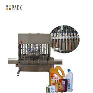 Автоматична машина для розливу пляшок з рідкою рідиною для наповнення пляшок для очі