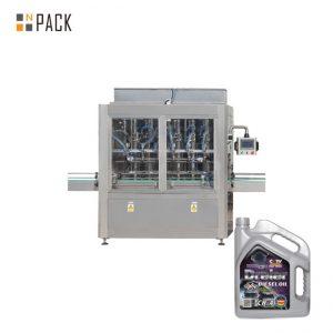 5-5000 мл пневматична поршнева машина для наповнення меду з поршень для пляшки з рідкою рідиною