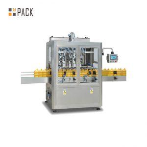 Автоматична пакувальна машина для упаковки в банку / автомат для заповнення укупорочної машини на 5 літрів