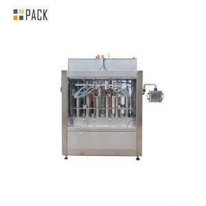 Автоматична машина для готування рослинного гірчичного соняшникової ефірної оливкової олії